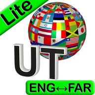 Eng-Farsi Translator Lite