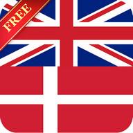 Offline English Danish Dictionary