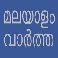 Flash News Malayalam