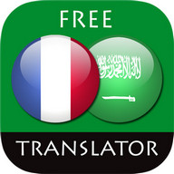 French - Arabic Translator