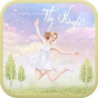 fly high go locker theme
