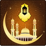 Hijri/Islamic Date - Converter
