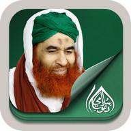 Maulana Ilyas Qadri (Islamic Scholar)