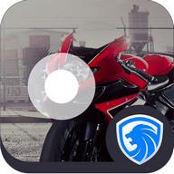 AppLock Theme - Motorcycle