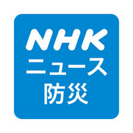 NHK NEWS & Disaster Info