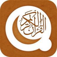 Quran 13 Line