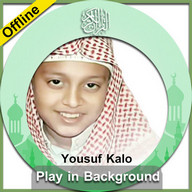 Quran audio by Yousuf Kalo