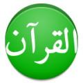 Quran Kareem Uthmani