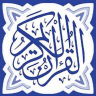 kutsal Kuran Quran7m