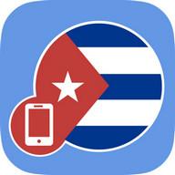 Recarga DOBLE a Cuba (Cubacel)