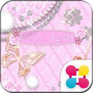 Royal Pink Wallpaper Theme