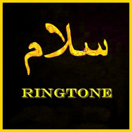 Salam Islamic Ringtone