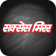 Success Mirror Hindi