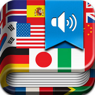 Translator Spanish English