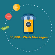 Wish Messages