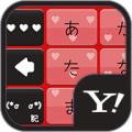 Y! Keyboard [Cute Heart Dot]