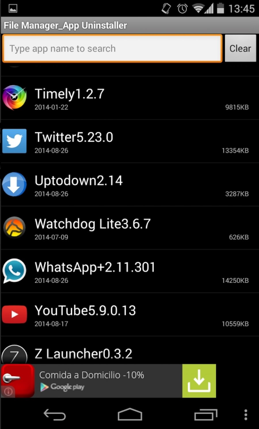Android File Maneger