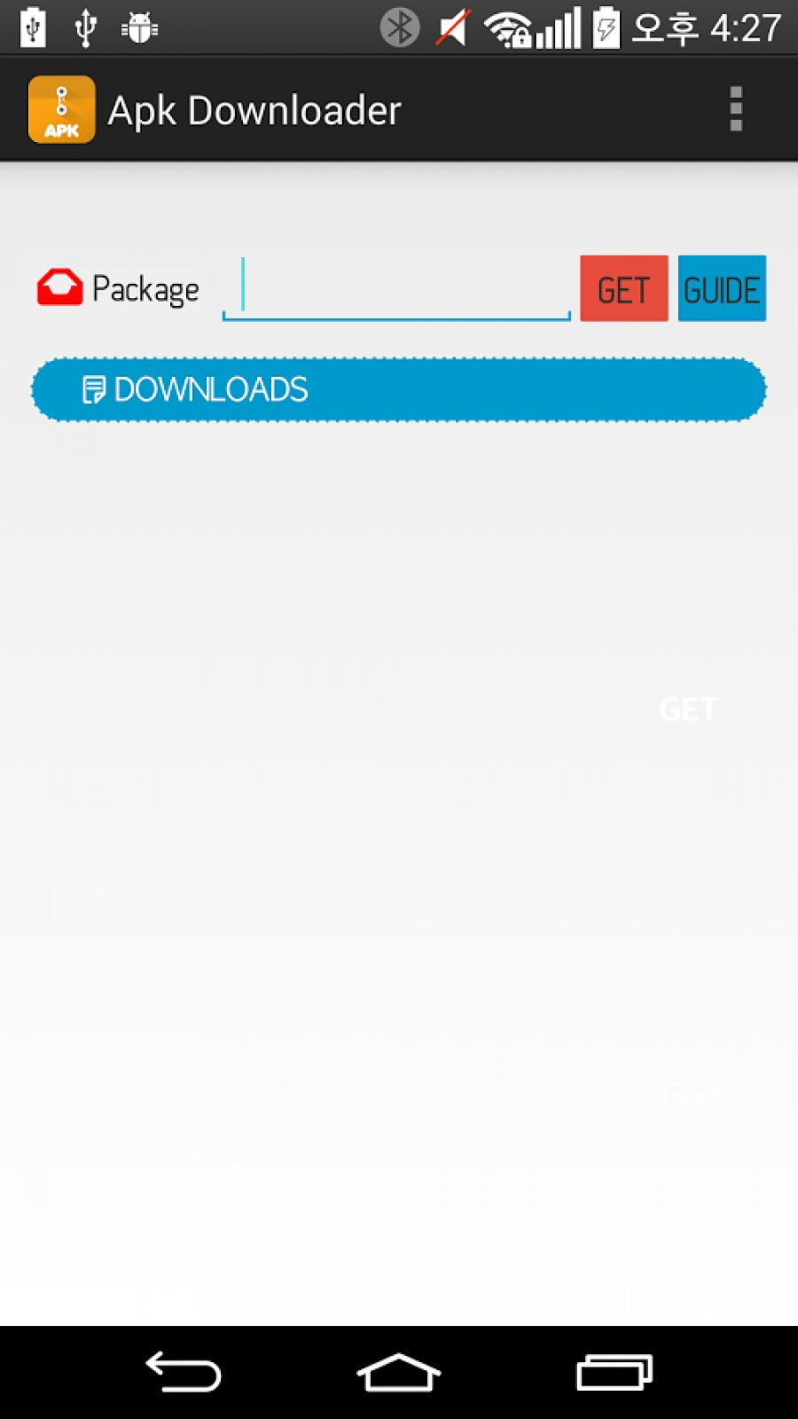 M: Downloader: Appstore for Android Photo downloader app for android