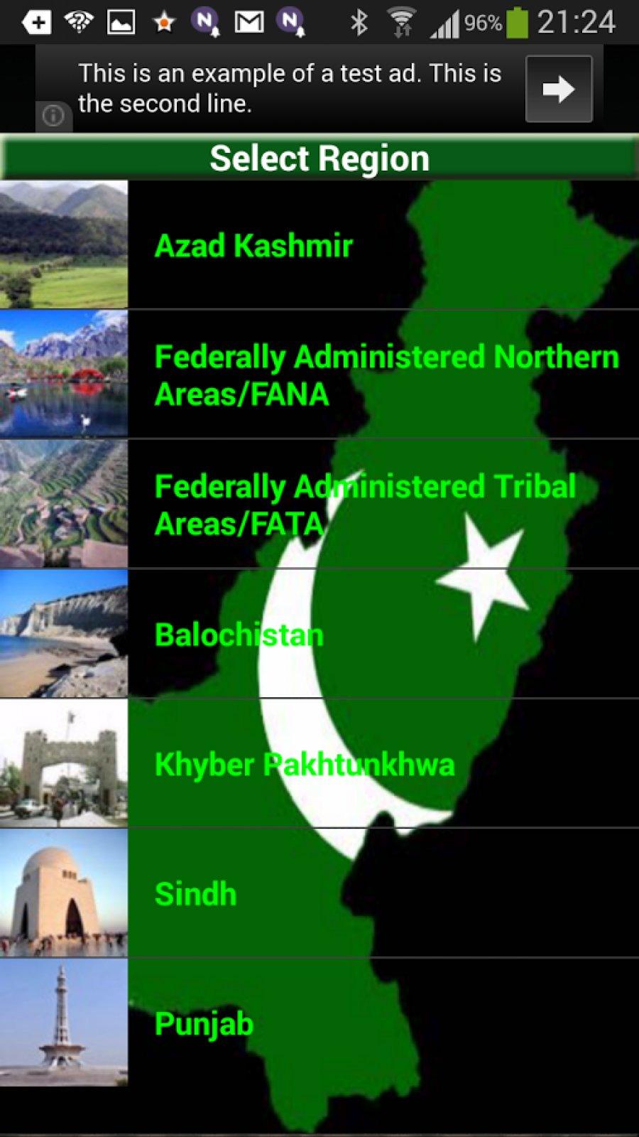 Pakistan Prayer Time