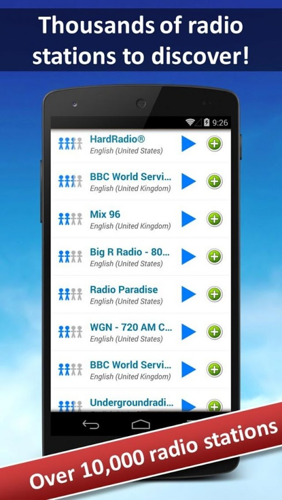 how to download fm radio on android