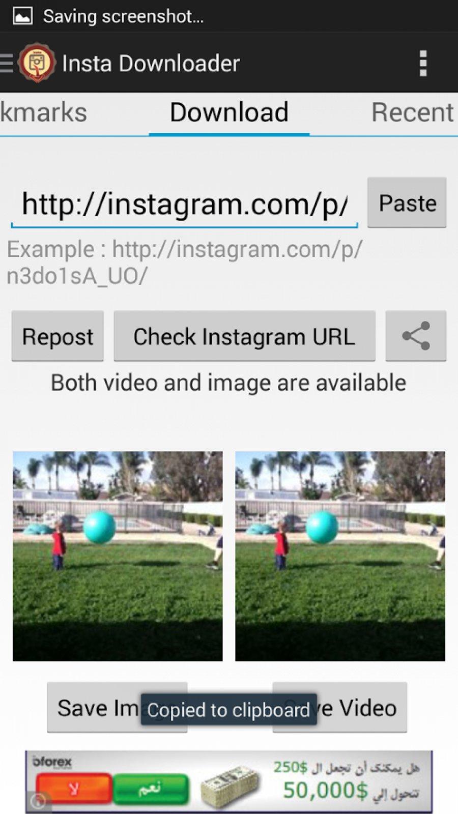 Video Downloader for Instagram