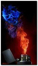 Feuerzeug