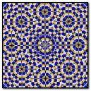 optical ilusion geminis 13