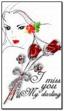 я сумую за тобою, моя дорога