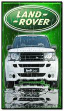 range-rover hc b
