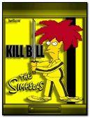 kill actor 2 2