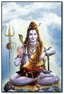 Lord Shiv for Rama