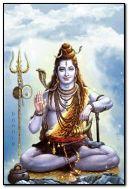 Lord Shiv per Rama