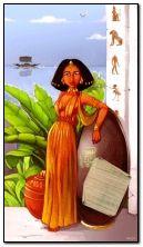 इजिप्तची राणी