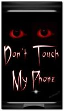 私の電話に触れないでください