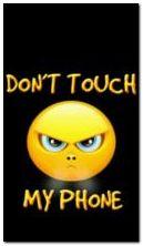 터치하지 마라.