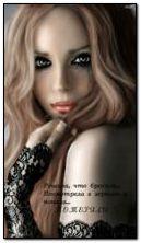 Gothique Lady