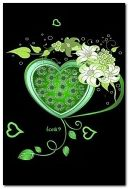 зелене серце