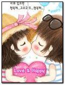 Love & Happy
