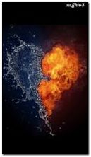 water&fire love