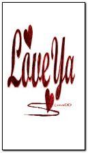 प्यार एचए एचडीआई 128