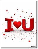 나는 당신을 사랑합니다.