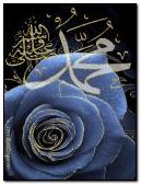 पैगंबर हजरत मुहम्मद (एसएडब्ल्यू)