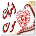 Love 4 death