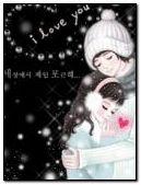 love u so much