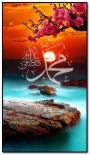 Пророк Хазрат Мухаммад (SAW)