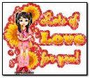 Banyak Cinta Untuk U