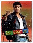 Dev kolkata top actor