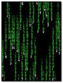 Bset Matrix Code
