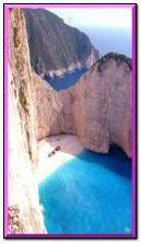 Mer grec été an.frames ep