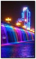 Neon falls